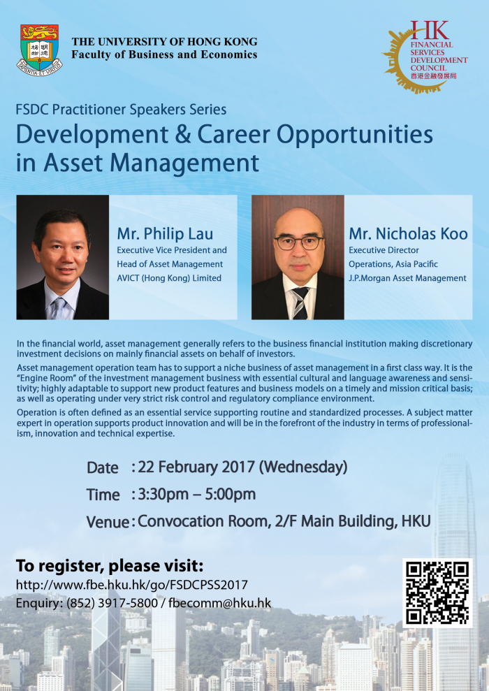 dating event hk