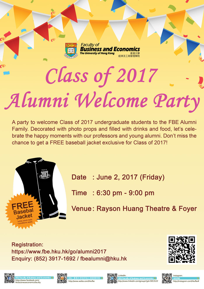 Alumni Welcome Party 2017