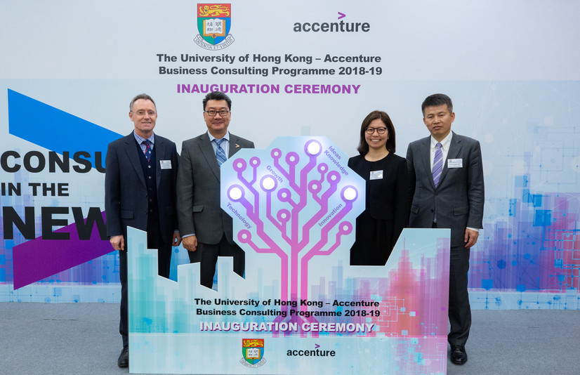 HKU-Accenture Business Consulting Programme 2018-19 Inaugurated