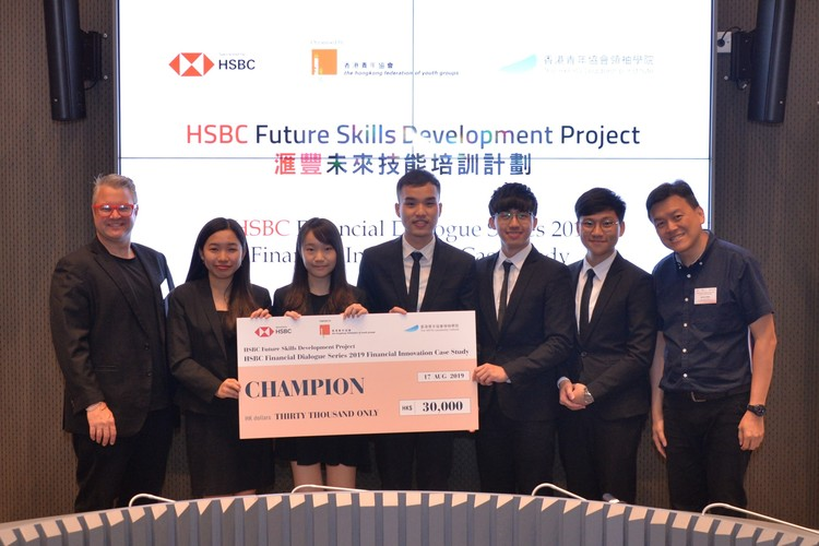 FBE students win top prizes in HSBC Financial Innovation