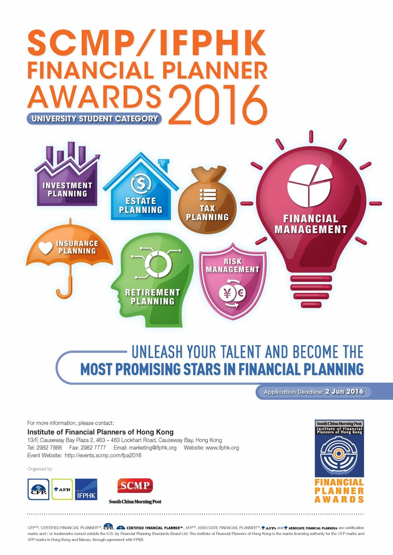 Scmpifphk Financial Planner Awards 2016 Faculty Of Business And