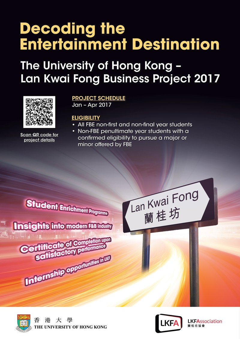 enrichment programmes current students faculty of business and hku20business20project20201720poster 20170112 v3 hku lan kwai fong business project 2017