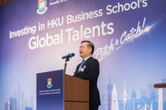 Image of Investing in HKU Business School's Global Talents - Pitch & Catch! 4