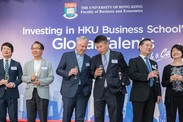 Image of Investing in HKU Business School's Global Talents - Pitch & Catch! 2