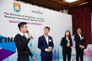 Image of HKU-Accenture Business Consulting Programme 2018-19 Inauguration Ceremony 4