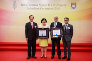 Image of BGS HKU Chapter Induction Ceremony 2015 5