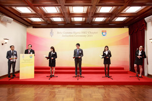 Image of BGS HKU Chapter Induction Ceremony 2015 Vedio Image 3