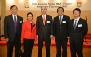 Image of BGS HKU Chapter Induction Ceremony 2013 5
