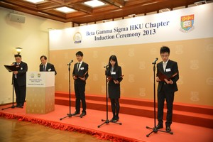 Image of BGS HKU Chapter Induction Ceremony 2013 Vedio Image 1