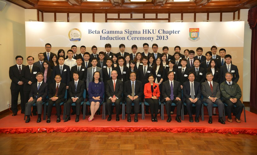 BGS HKU Chapter Induction Ceremony 2013
