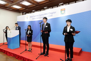 Image of BGS HKU Chapter Induction Ceremony 2019 Vedio Image 1