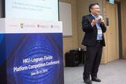 Image of HKU-Lingnan-Florida Platform Competition Conference 4
