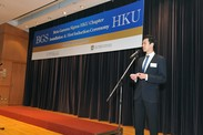 Image of BGS HKU Chapter First Induction Ceremony 2012  6