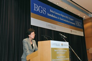 Image of BGS HKU Chapter First Induction Ceremony 2012  Vedio Image 1