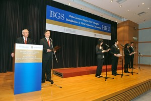 Image of BGS HKU Chapter First Induction Ceremony 2012  Vedio Image 2