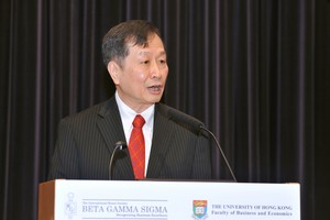 Image of BGS HKU Chapter First Induction Ceremony 2012  Vedio Image 4