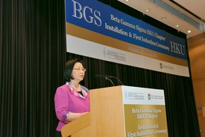 Image of BGS HKU Chapter First Induction Ceremony 2012  Vedio Image 5