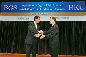 Image of BGS HKU Chapter First Induction Ceremony 2012  Vedio Image 6