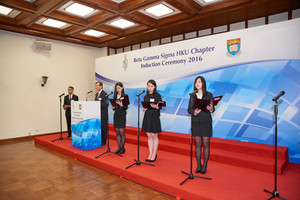 Image of BGS HKU Chapter Induction Ceremony 2016 Vedio Image 3