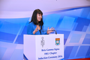 Image of BGS HKU Chapter Induction Ceremony 2016 Vedio Image 1