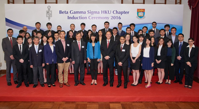 BGS HKU Chapter Induction Ceremony 2016