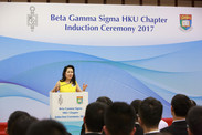 Image of BGS HKU Chapter Induction Ceremony 2017 4