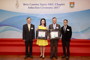 Image of BGS HKU Chapter Induction Ceremony 2017 6