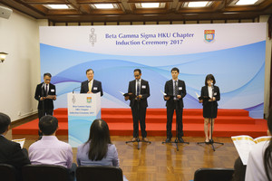 Image of BGS HKU Chapter Induction Ceremony 2017 Vedio Image 3