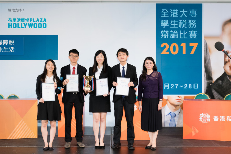 IBGM winners of a marketing competition