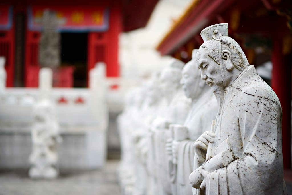 Statue of Ancient Scholars