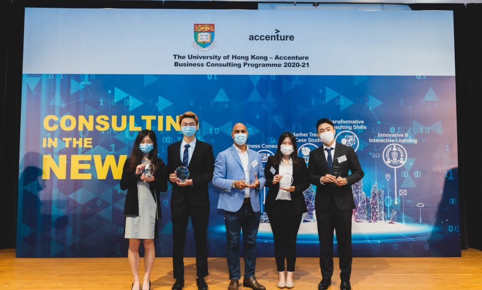 Mr. Ravi Chhabra, Managing Director, Financial Services Hong Kong Lead, Accenture (middle) presents the prize to the Champion team. (Students from left to right) Ng Jade Joyce, BBA(Law)&LLB year 3; Jiang Zhikun, BEcon&Fin, year 2; Leung Si Yiu, BBA(Acc&Fin), year 4 and Chen Minyang, BBA(Acc&Fin), year 3