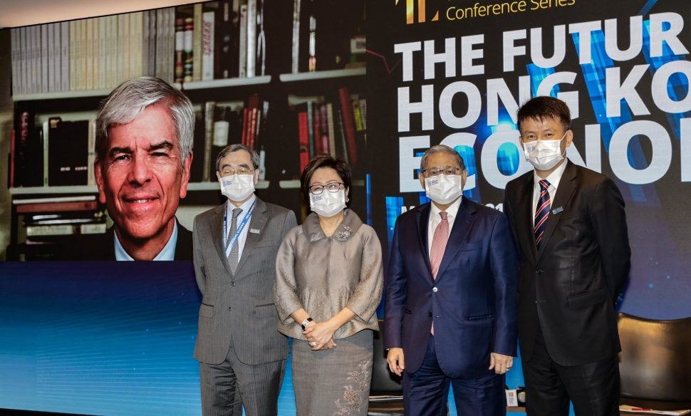 """""""Conference on The Future of Hong Kong Economy"""" Pools Collective Wisdom to Overcome Economic Fallouts and Restore Competitiveness of Hong Kong"""