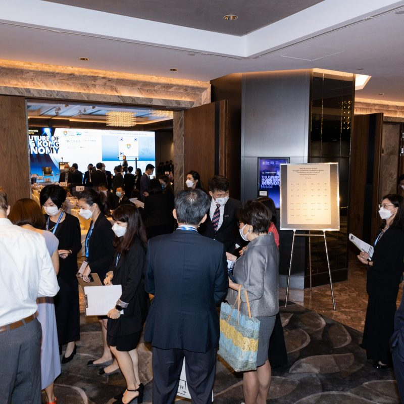 Thought Leadership Conference Series - The Future of Hong Kong Economy