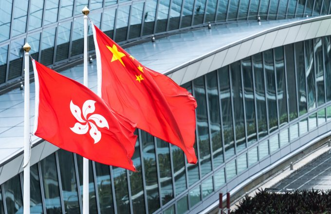 The 14th Five-Year Plan and opportunities for Hong Kong