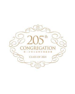 Graduation Ceremony 2021