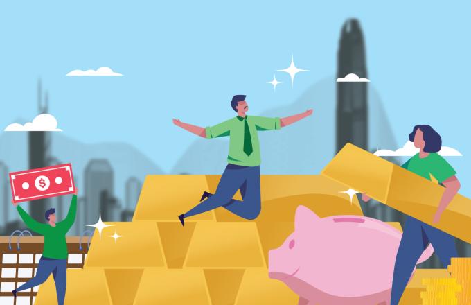 关于香港财政储备的一些思考