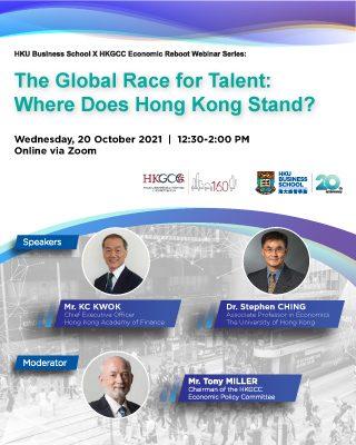 hl_20211020_hkgcc-s4_eventposter
